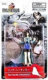 Final Fantasy VIII Rinoa Heartilly Figure