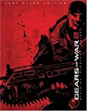 Gears of War 2 Guide: Last Stand Edition Strategy Guide (Bradygames Signature Guides)