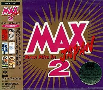 Amazon | MAX JAPAN(2) | オムニ...