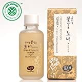 Whamisa Organic Flowers Skin Toner - Original 120ml - Naturally fermented, EWG Verified