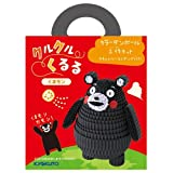 [Color cardboard tool kit] round and round pivot kumamon YGK90K / summer vacation / work