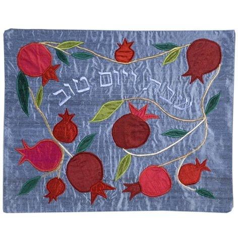- Challah Cover For Jewish Bread Board - Yair Emanuel RAW SILK APPLIQUED CHALLA COVER POMEGRANATES BLUE (Bundle)