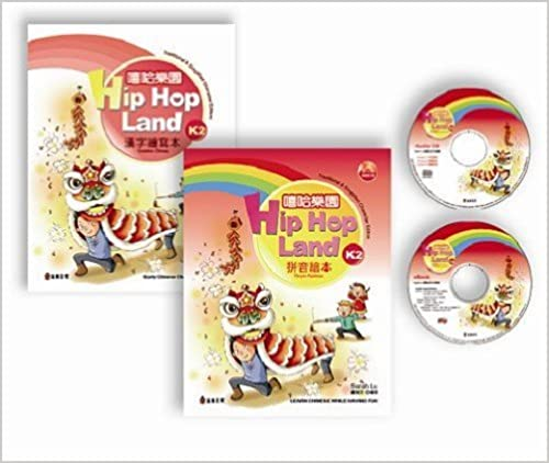 Book Hip Hop Land Chinese K2 (2 Books +2 CDs) (Traditional/Simplified Chinese characters)