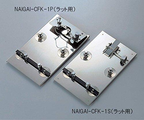 2-1036-04小動物実験固定器(ラット用)205×350×70mm B07BDP6TFW