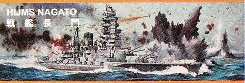 """Battleship Nagato 12"""" Nichimo"""