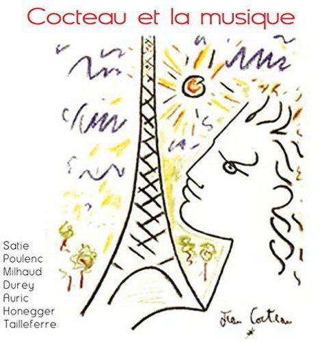 CD : Cocteau Et la Musique (Original Soundtrack) (Japan - Import)