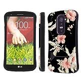 lg g2 custom case - NakedShield Verizon / AT&T LG G2 D801 VS980 Foil Flowers Heavy Duty Shock Proof Armor Art KickStand Phone Case