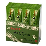 Kyuemon Ito Uji green tea cappuccino foam powder stick 12gX20 this value pack Matcha latte Matcha I