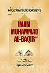 Imam Muhammad Al-Baqir (AS)