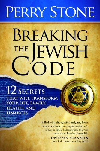 Breaking the jewish code 12 secrets that will transform your life breaking the jewish code 12 secrets that will transform your life family health fandeluxe Gallery