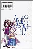 Amanchu! vol. 2