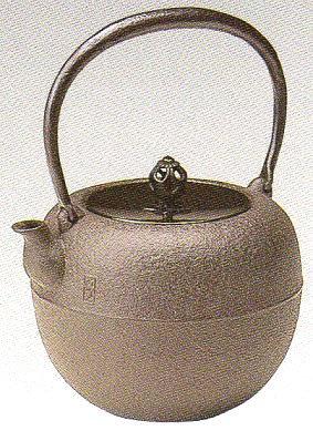 茶道具 鉄瓶 銑鉢8号 菊池政光作 1.5L