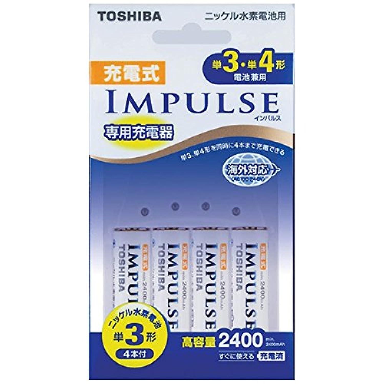 東芝 充電式IMPULSE 充電器セット TNHC-34AH