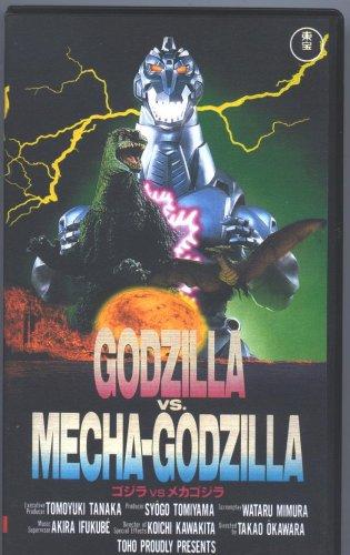 Godzilla Vs. Mecha-godzilla (108 Minute Japanese Version with English Subtitles)