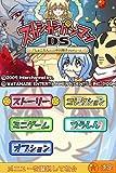 Sukashishipanman DS: Shokotak Koto Nakagawa Shouko