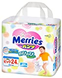 Merries pants streched walker BIG 24x6packs
