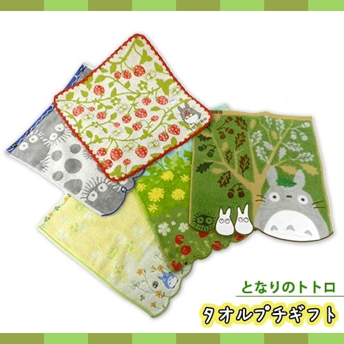 Ghibli My Neighbor Totoro Wash towel gift wrapping Set of 5 From Japan New (Funny Things To Dress Up As)