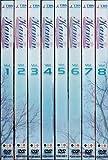 Kanon(カノン) 京都アニメーション版 全8巻セット [マーケットプレイス DVDセット]