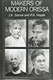 img - for Makers of Modern Orissa book / textbook / text book