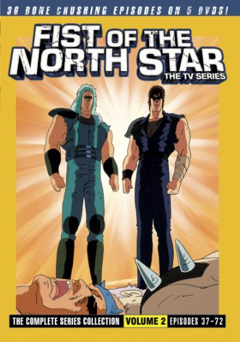 Fist of the North Star: TV Series Boxset 2 Northstar Accessories