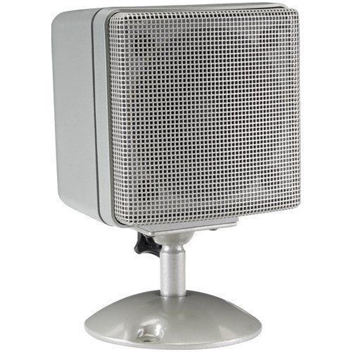 Magnadyne LS4S 3'' 90W Satellite Speaker with Swivel Mount (Silver) EACH by Magnadyne