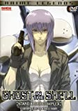 Ghost in the Shell: Stand Alone Complex Complete Collection