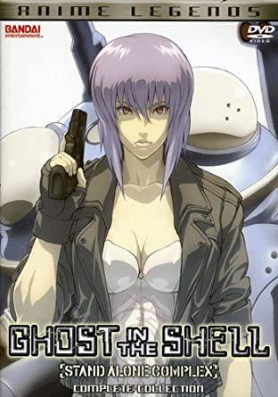 Amazon Com Ghost In The Shell Stand Alone Complex Complete Collection Kenji Kamiyama Movies Tv