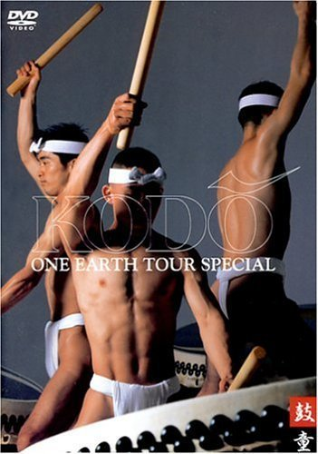 - Kodo-One Earth Tour Special by Red Int / Red Ink