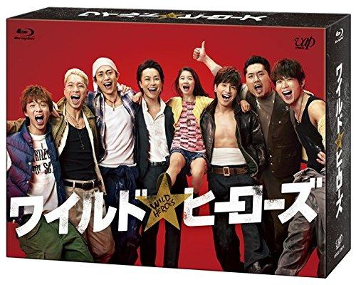 Japanese TV Series - Wild Heroes Blu-Ray Box (6BDS) [Japan BD] VPXX-72971