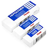 Hi-Polymer Plastic Rubbers Erasers - White - 1 of