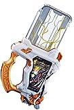 Kamen Rider Ex-Aid DX Taddle Legacy Gashat