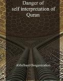 Danger of Self Interpretation of Quran, Ahlulbayt Organization, 1496025172
