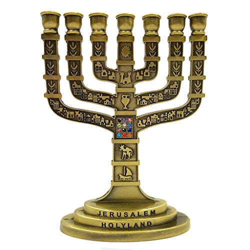 (Talisman4U 12 Tribes of Israel Jerusalem Temple Menorah 7 Branch Brass Candle Holder Judaica Gift)