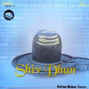 Shiv Dhun