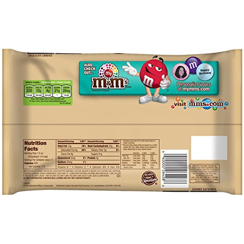 M&M's with Almond Candy, 15.9-Ounce Packages (Pack of 4) by M&M'S (Image #2)