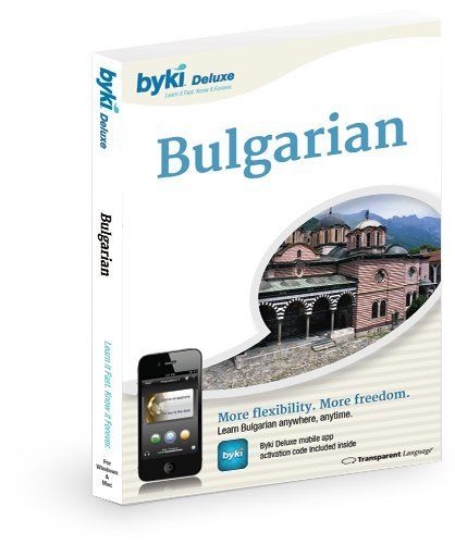 Byki Bulgarian Language Tutor Software & MP3 Audio Learning