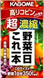 Kagome vegetables the 1st this one super-concentrated high lycopene 125mlX48 this (vegetables the 1st this one vegetable juice) [Other]
