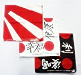 3x Red, Black & White Japanese Rising Sun Flag JAPAN 20 inches Cotton HEAD / NECK SCARF BANDANA Handkerchief for Biker Motorcycle Superbike Review