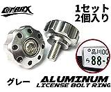 【COTRAX】 ナンバーボルト 軽量 アルミ 製 ナンバープレート ボルト ワッシャー + ステンレス M6 ネジ ドレスアップ 自動車 バイク 汎用パーツ サークル 4個セット(ゴールド)