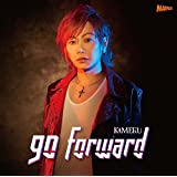 go forward(Type B)