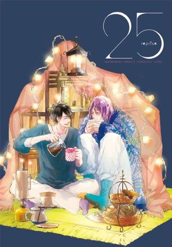 25 reprise―紫原×氷室アンソロジー