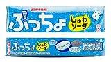 import soda - Puccho White Soda Chewy Fizzy Bits Taffy Candy 2-Stick Bundle (Japanese Import) [HA-ICNI] by UHA