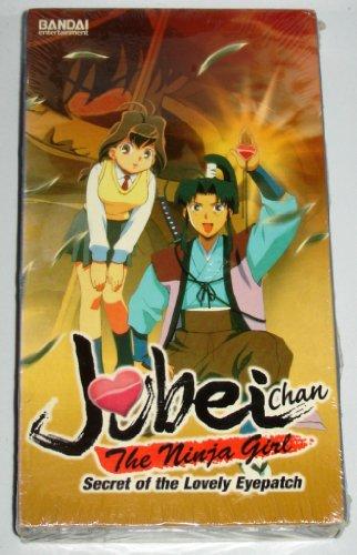 Jubei-Chan the Ninja Girl Vol. 4 -