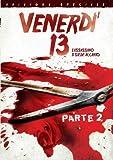 Venerdi' 13 Parte 2 - L'Assassino Ti Siede Accanto (SE) by John Furey