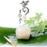葛まんじゅう(柚子) 5個入 ひとくちサイズの京都のお菓子