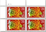 #3272 Year of the Rabbit (1999) Plate Block of 4 US postage stamps
