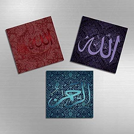 3pcs Imanes de Nevera Islámico Artículo Decorativo Kuran Allah MAG ...