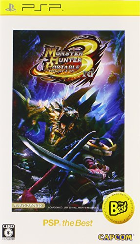 monster hunter portable 3rd psp - 3