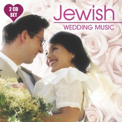 Amazon The Ravs Nigun Jewish Wedding Music MP3