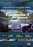50's Years Of Formula 1 On Board [DVD]